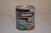 Молотковая краска-грунт 3в1 Ролакс (0,75л) Украина, фото 1