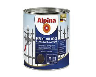 Эмаль-грунт алкидная ALPINA DIREKT AUF ROST HAMMERSCHLAGEFFEKT с молотковым эффектом, коричневая, 0.75л