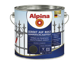 Эмаль-грунт алкидная ALPINA DIREKT AUF ROST HAMMERSCHLAGEFFEKT с молотковым эффектом, черная, 2,5л