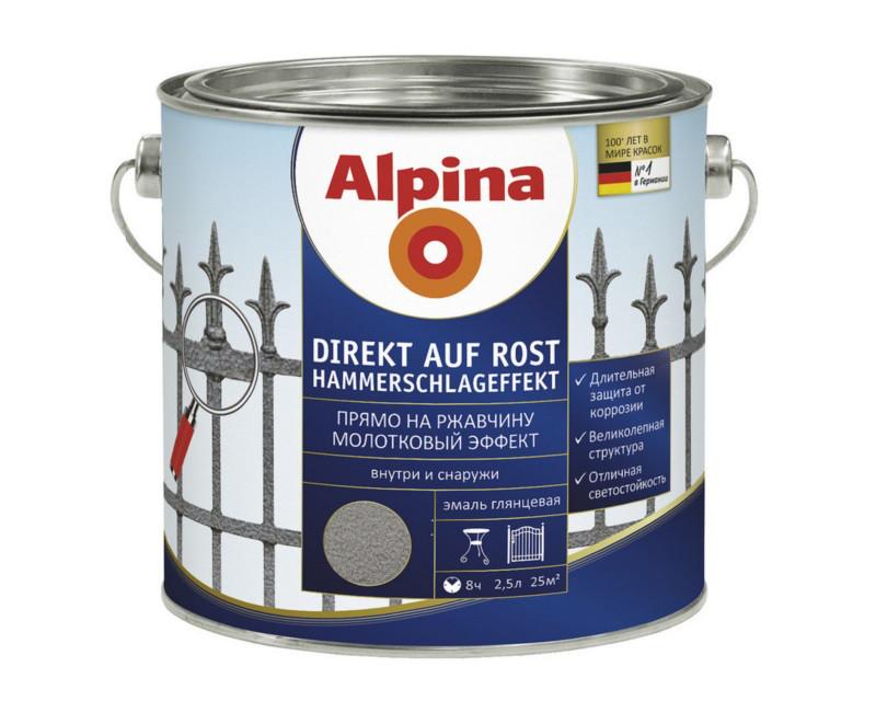 alpina direkt auf rost hammerschlageffekt 2 5. Black Bedroom Furniture Sets. Home Design Ideas