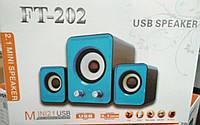 Компьютерные колонки PC FT202