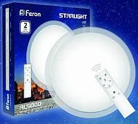 Накладной светодиодный светильник люстра LED Feron AL5000 Starlight 36W 3000K-6500K с пультом