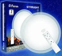 Накладний світильник світлодіодний люстра LED Feron AL5000 Starlight 36W 3000K-6500K з пультом