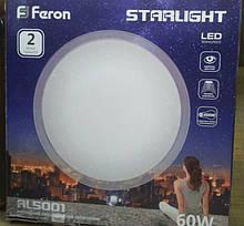 Накладной светодиодный светильник люстра LED Feron AL5001 Starlight 60W 3000K-6500K без пульта