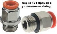 Штепсельные соединители c латунным корпусом (push-in), фото 1