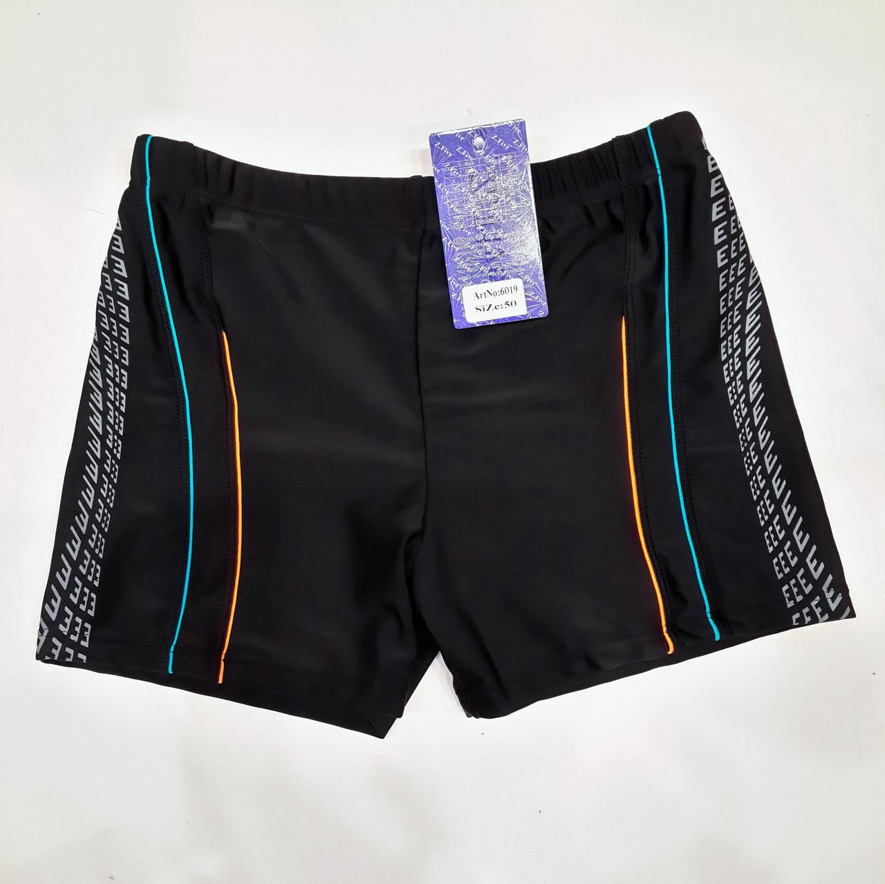 Плавки-шорты мужские 6019 Майкл черные на наши размеры 46-54.
