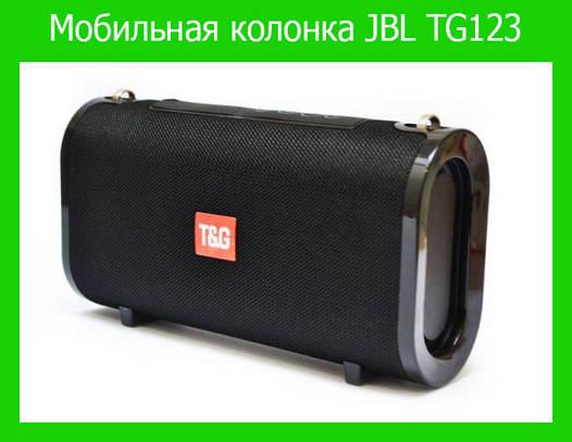 Мобильная колонка JBL TG123 (0091)!Акция