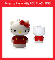 Флешка. Флэш накопитель Hello Kitty USB FLASH 8GB