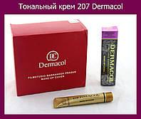 Тональный крем 207 Dermacol (12 шт. в упаковке)