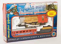 Железная дорога Голубой вагон 7044