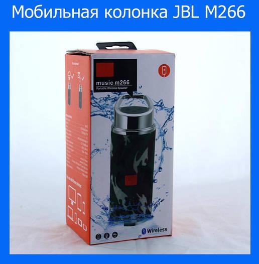 Мобильная колонка JBL M266!Акция
