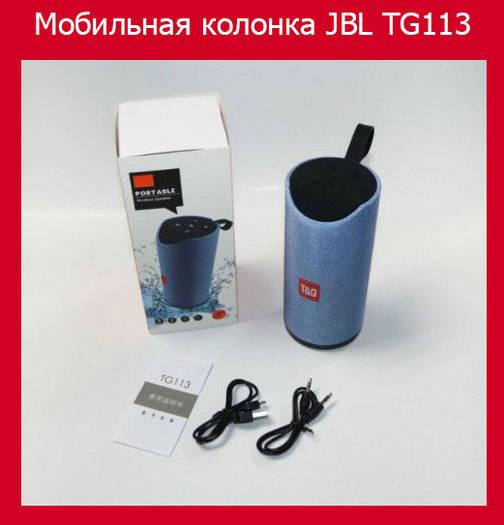 Мобильная колонка JBL TG113