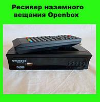Ресивер наземного вещания Openbox