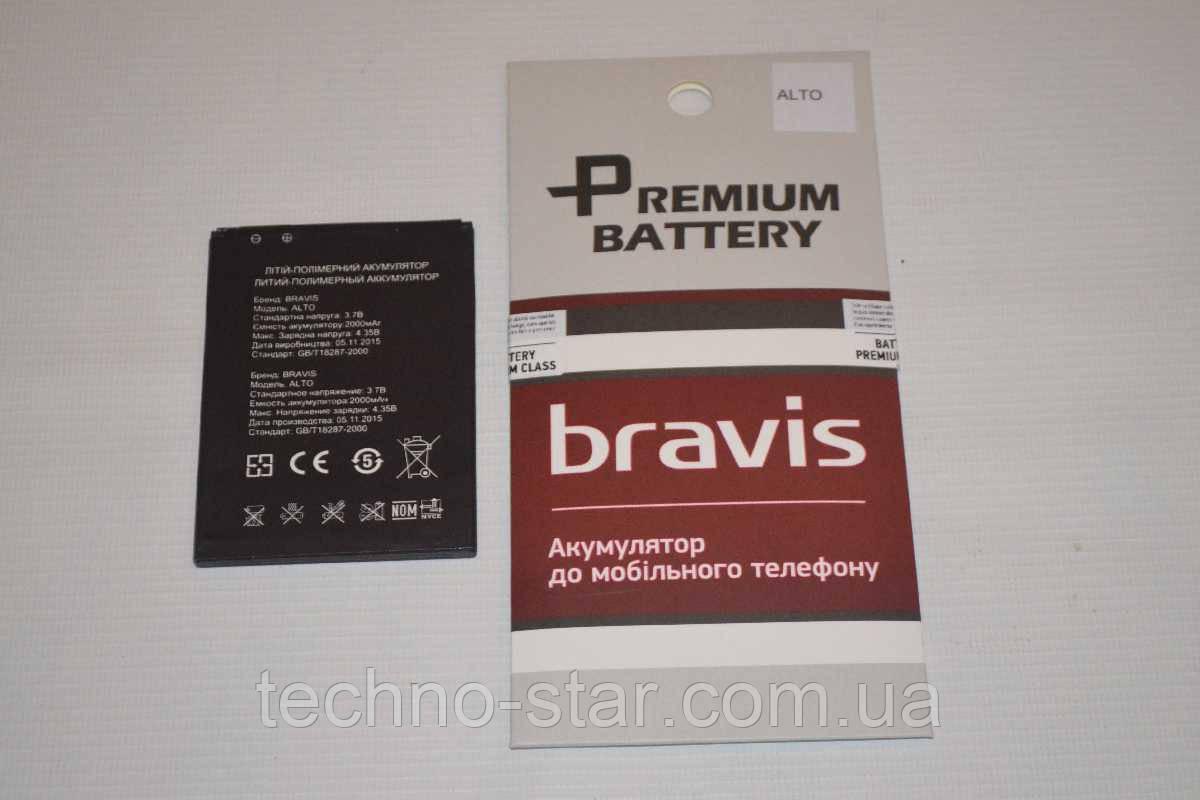 Оригинальный аккумулятор (АКБ, батарея) для Bravis Alto 2000mAh