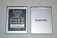 Аккумулятор (АКБ, батарея) для S-TELL M510 2000mAh
