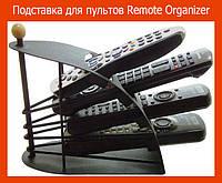 Подставка для пультов Remote Organizer!Акция, фото 1