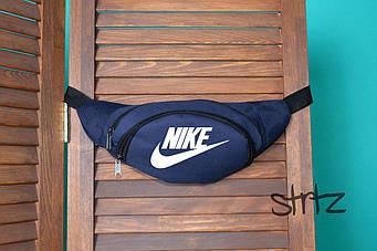 Поясная сумка Nike синего цвета (люкс копия)