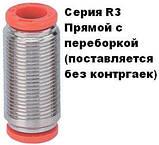 Штепсельные соединители c латунным корпусом (push-in), фото 4