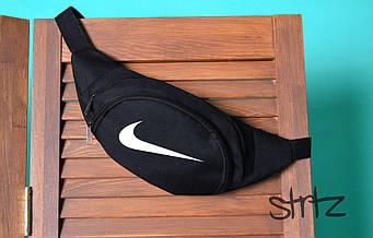 Поясная сумка Nike черного цвета (люкс копия)