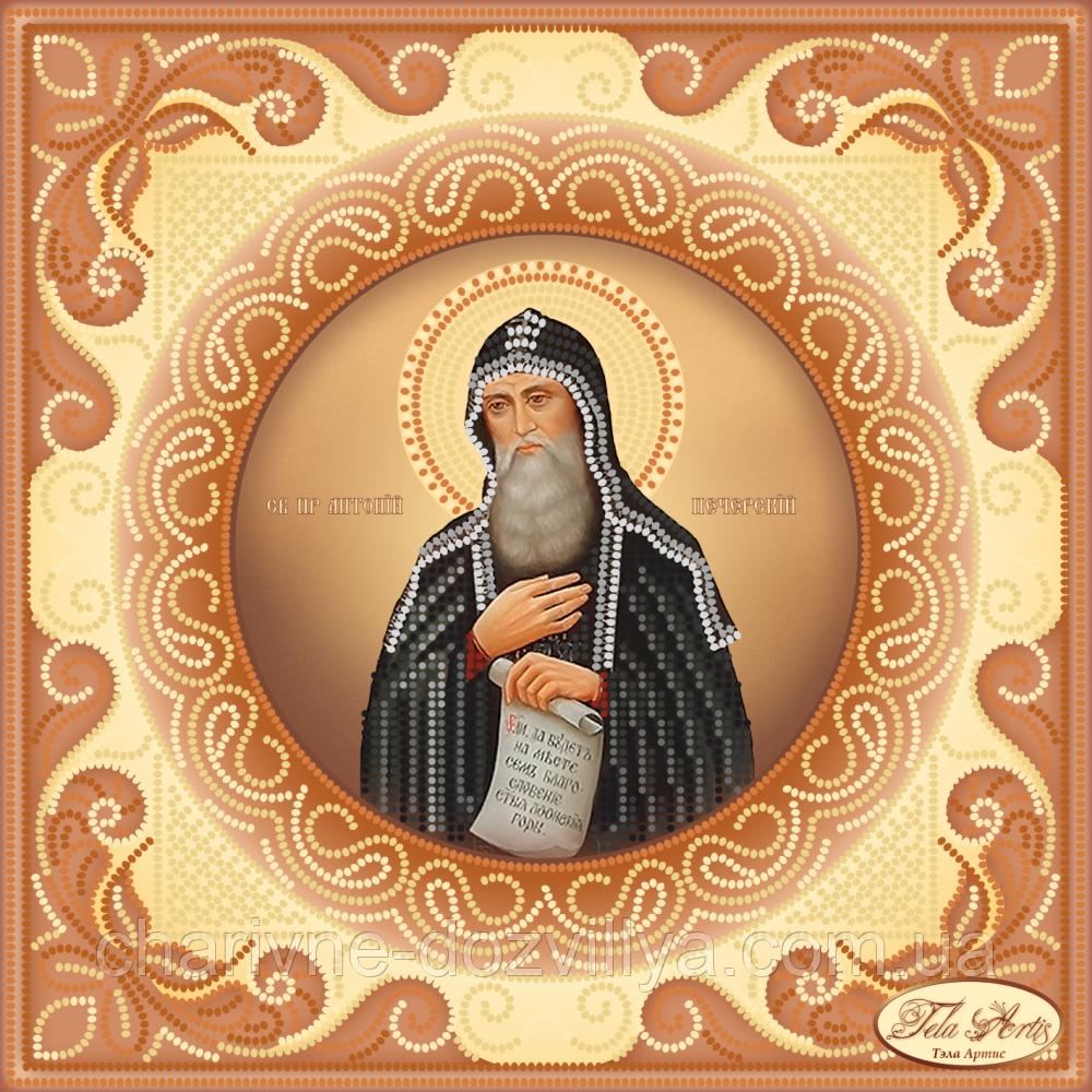 Схема для вышивки бисером икона Святой Преподобный Антоний Печерский