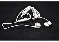 Наушники с микрофоном Nike A-520 вакуумные наушники