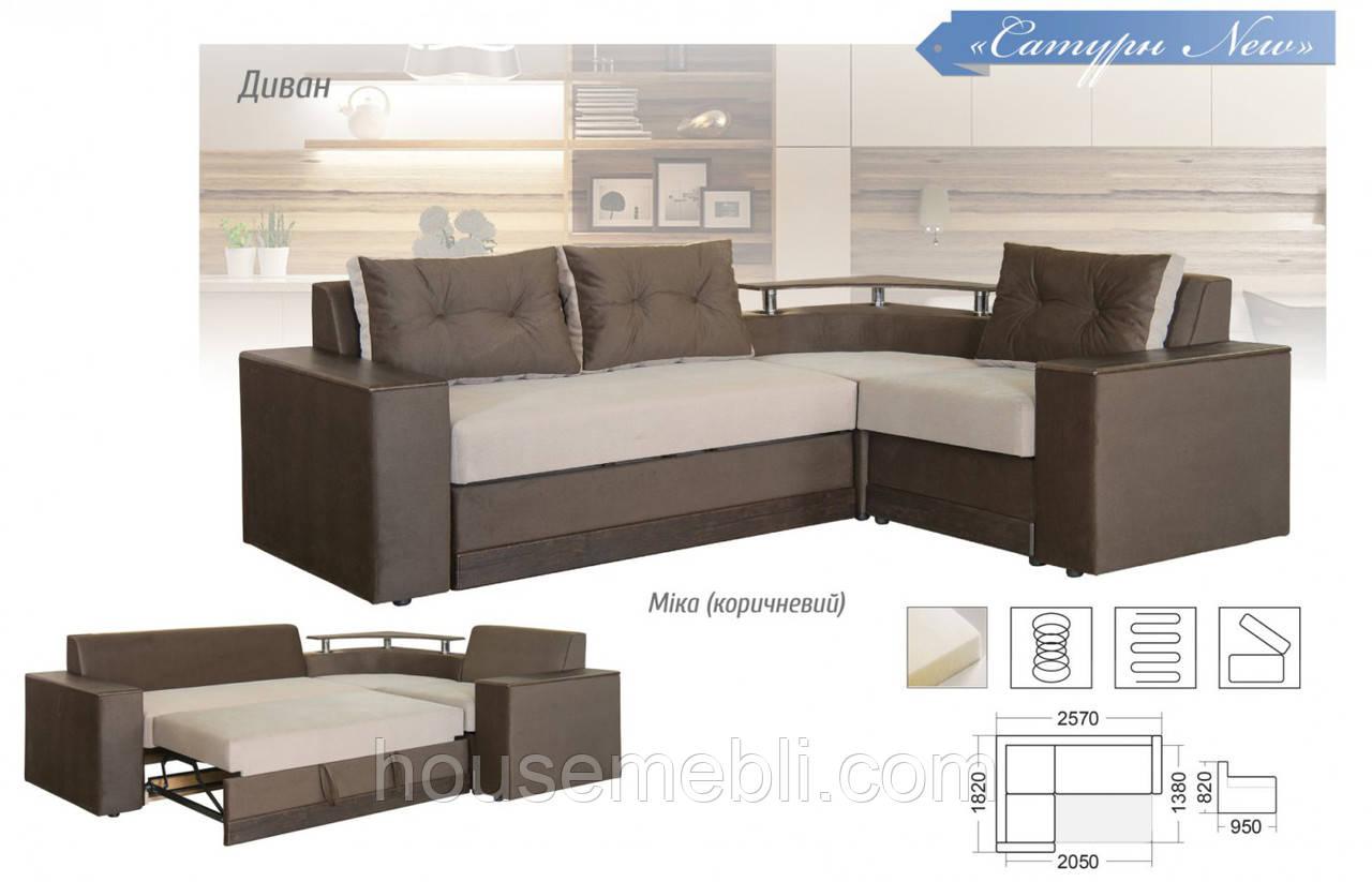 Угловой диван САТУРН мебель-сервис