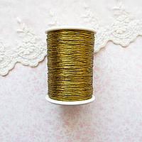 Металлизированная нить для вышивки, Индия, 0.5 мм - темное античное золото