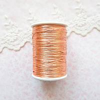 Металлизированная нить для вышивки, Индия, 0.5 мм - персик