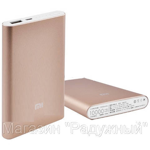 Зарядка POWER BANK Xlaomi XM-M3 10000MAH (3600MAH)