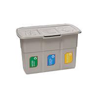 Контейнер для сортировки мусора Ecopat Deahome 75 литров