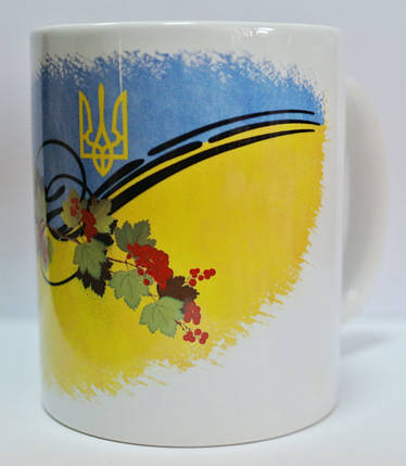 "Чашка ""Флаг Украины с гербом"" 330 мл, фото 2"