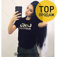 Женская черная велюровая футболка Armani Chic Boutique/ женские футболки, стильная, модная, красивая 2018