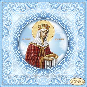 Схема для вышивки бисером икона Святая Равноапостольная Царица Елена