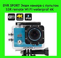 DVR SPORT Экшн камера с пультом S3R remote Wi Fi waterprof 4K!Акция