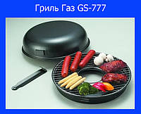 Гриль Газ GS-777 сковородка гриль