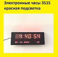 Электронные часы 3515 красная подсветка (черный корпус)!Акция