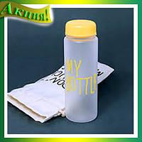 Термос-бутылка My Bottle MH-191!Акция