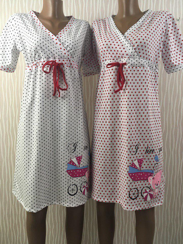 Нічна сорочка для вагітних і годуючих Розмір 40 - 54