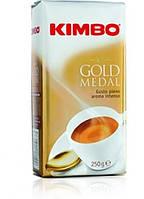 Кофе молотый из Италии Kimbo Gold Medal 250 г.