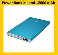 Power Bank Xlaomi Повер Банк 12000 mAh!Акция