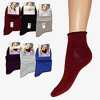 Однотонный медицинский носок (NG011)