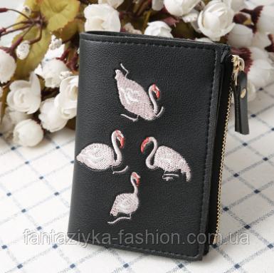 Кошелек женский с вышивкой фламинго черный