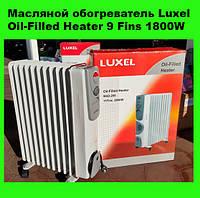 Масляной обогреватель Luxel Oil-Filled Heater Nsd-200 9 Fins 1800W!Опт