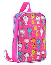 Рюкзак детский K-18 Kotomaniya 1 Вересня