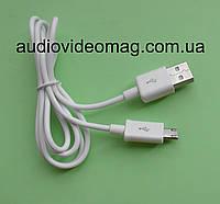 Кабель USB - удлинённый штекер microUSB, белый