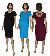 Платье для беременных 03242 Viv'en пенье с карманами и переплетом, р.р.48-58