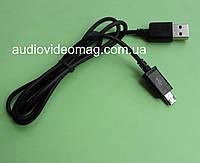 Кабель USB - удлинённый штекер microUSB, чёрный