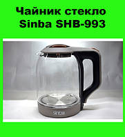 Чайник стекло Sinba SHB-993