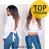 Женская белая блуза на запах / женские блузки, красивая, стильная, модная, 2018