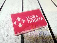 """Мыло ручной работы """"С логотипом компании"""""""